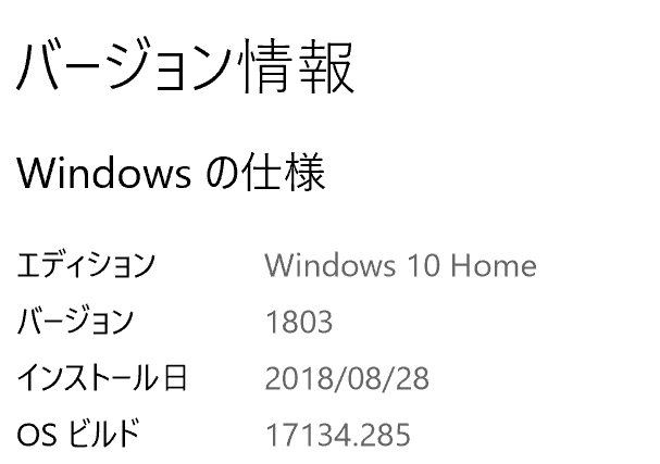 f:id:itokoichi:20180914092828p:plain
