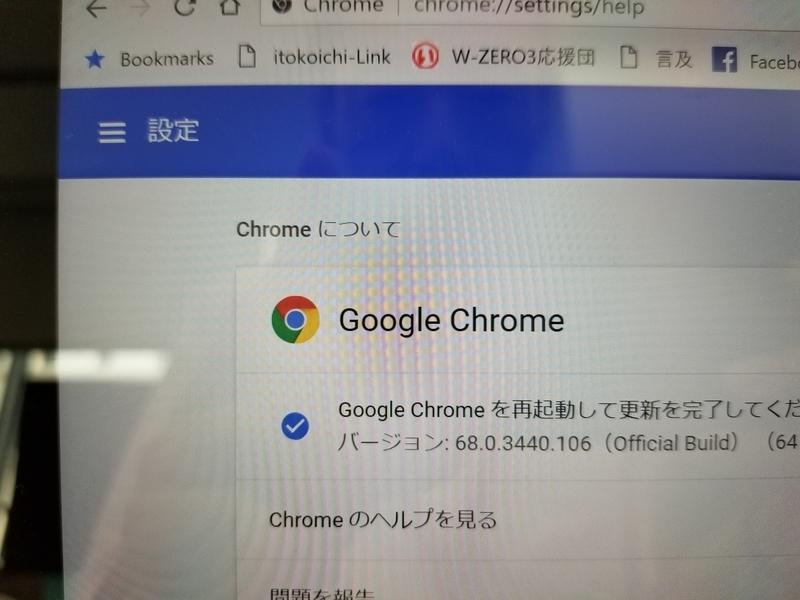 f:id:itokoichi:20180918172339j:plain