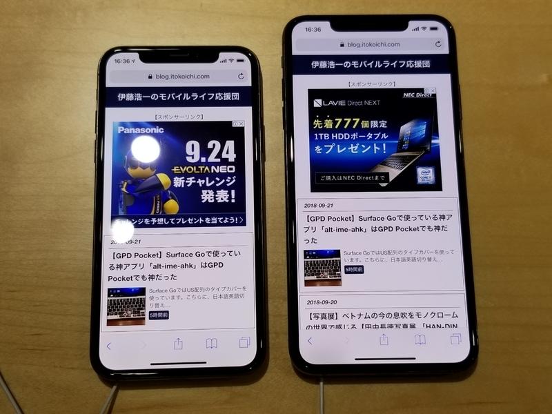 f:id:itokoichi:20180921174348j:plain