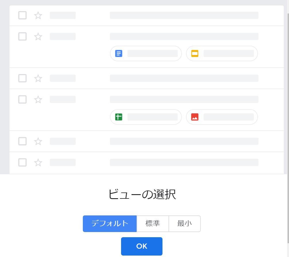 f:id:itokoichi:20180928172222p:plain