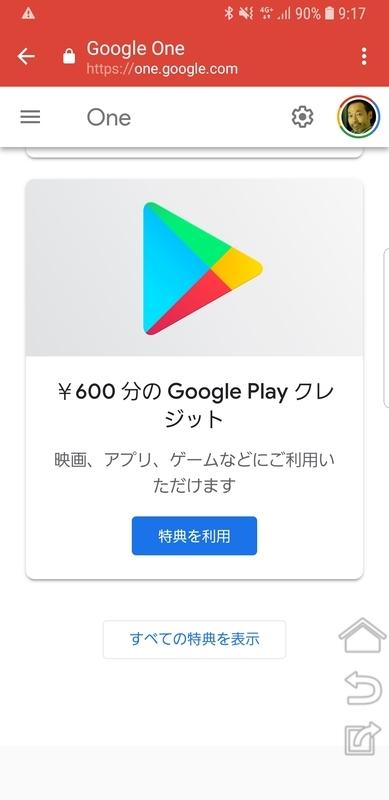f:id:itokoichi:20181003215525j:plain
