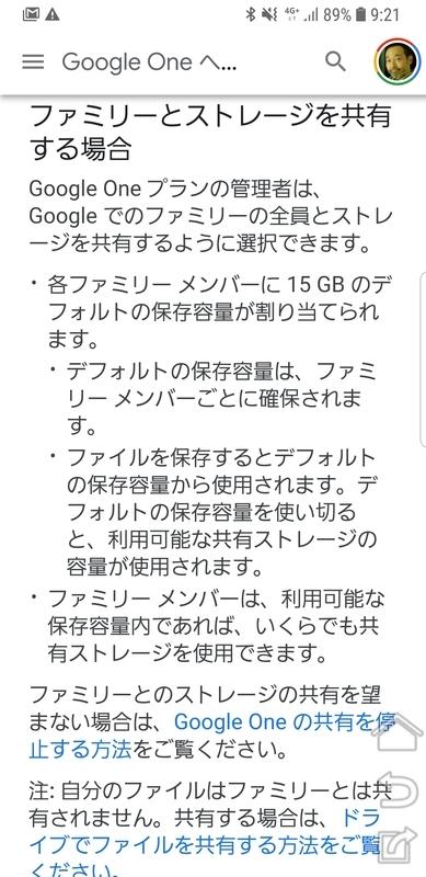 f:id:itokoichi:20181003215532j:plain