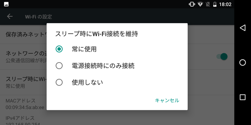 f:id:itokoichi:20181005180359p:plain