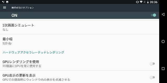 f:id:itokoichi:20181005204240j:image