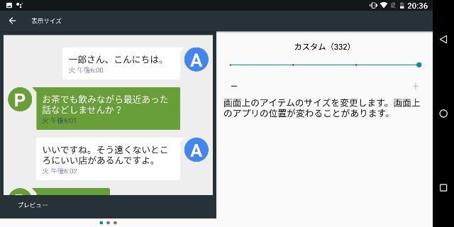 f:id:itokoichi:20181005204428j:image