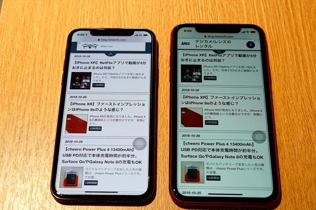 f:id:itokoichi:20181027211716j:plain