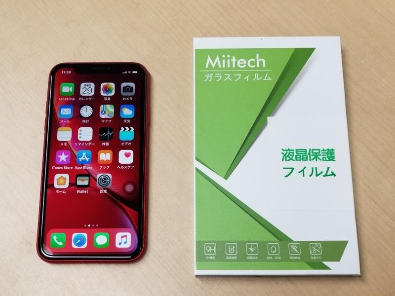 f:id:itokoichi:20181029175437j:plain