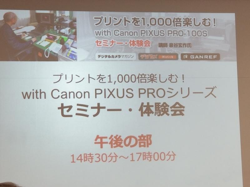 f:id:itokoichi:20181029203722j:plain