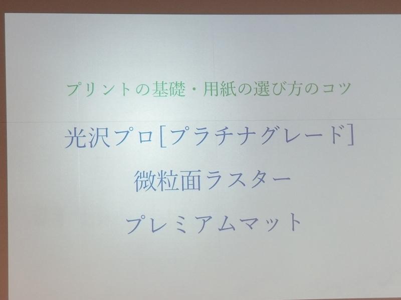 f:id:itokoichi:20181029203813j:plain