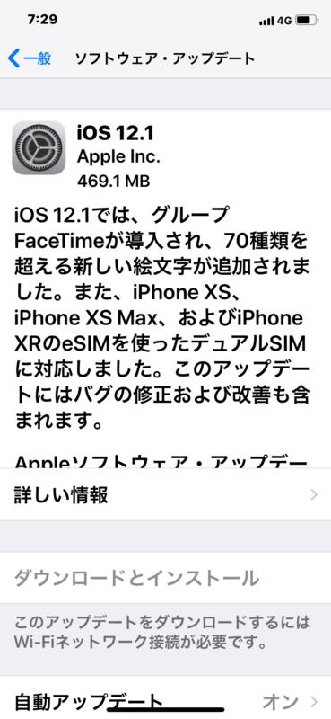 f:id:itokoichi:20181031202942j:plain
