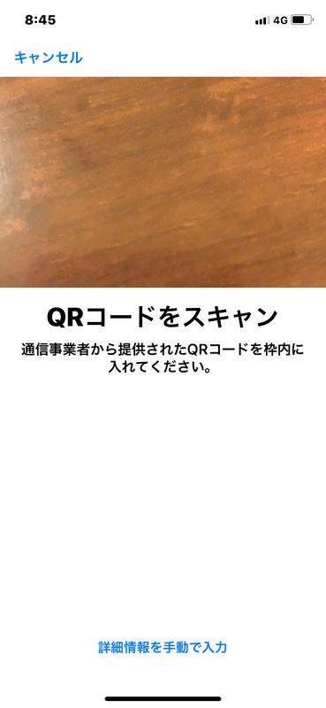 f:id:itokoichi:20181031202950j:plain