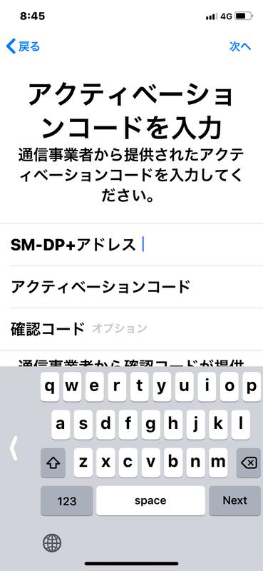 f:id:itokoichi:20181031202954j:plain