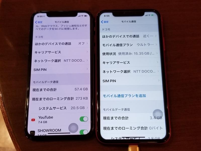 f:id:itokoichi:20181031203647j:plain