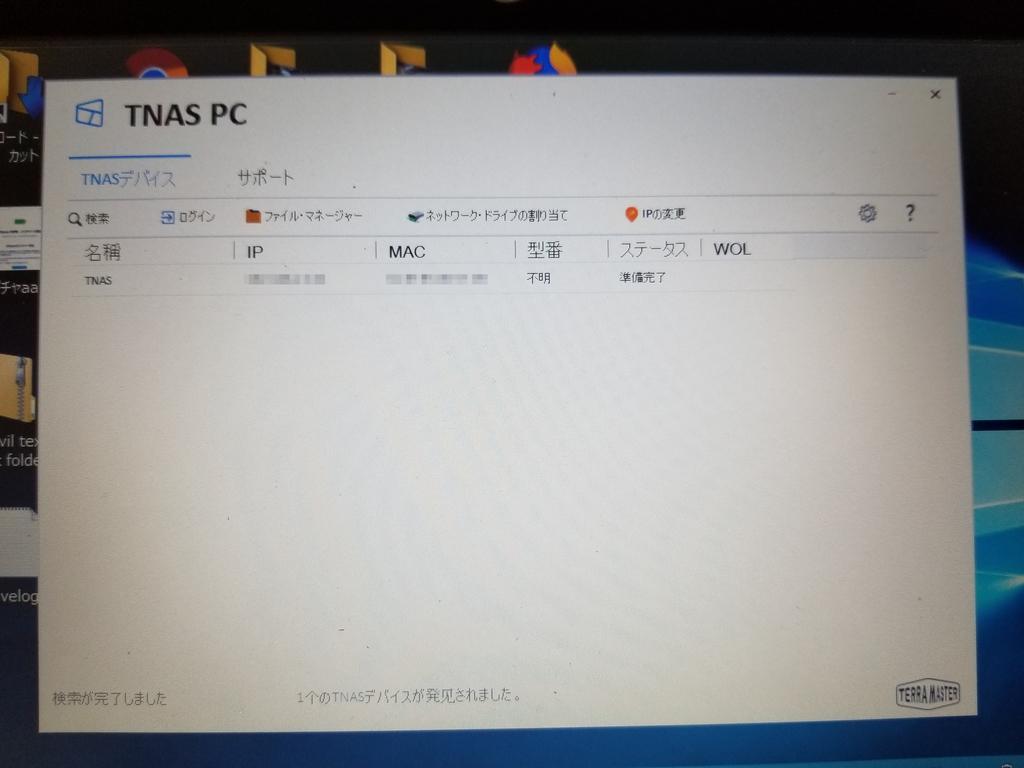 f:id:itokoichi:20181107142116j:plain