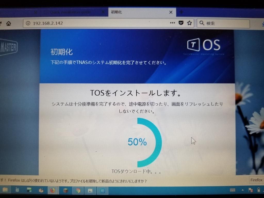 f:id:itokoichi:20181107142400j:plain