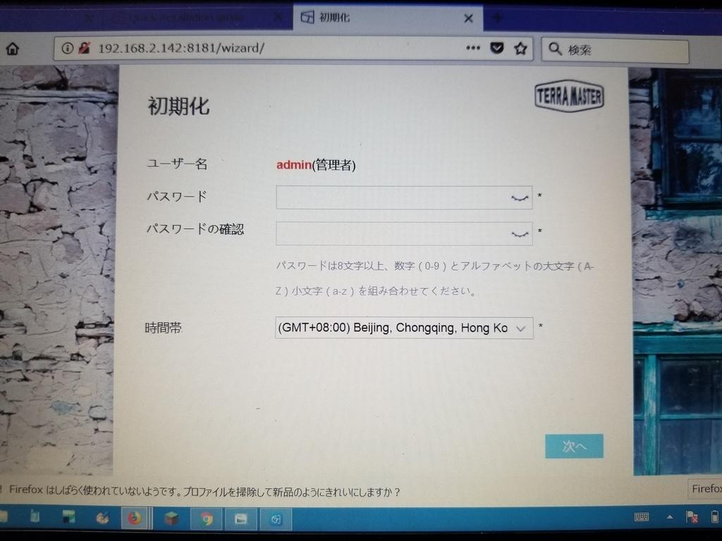 f:id:itokoichi:20181107142627j:plain