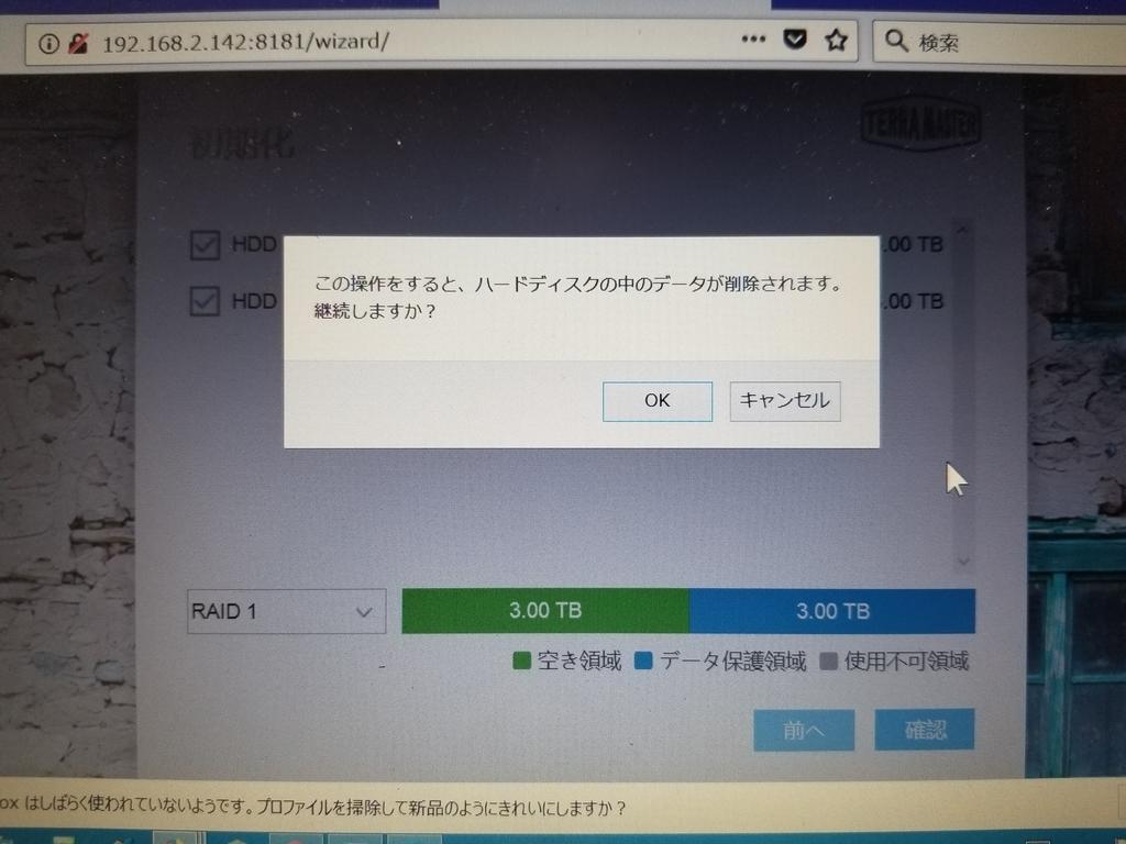 f:id:itokoichi:20181107142902j:plain