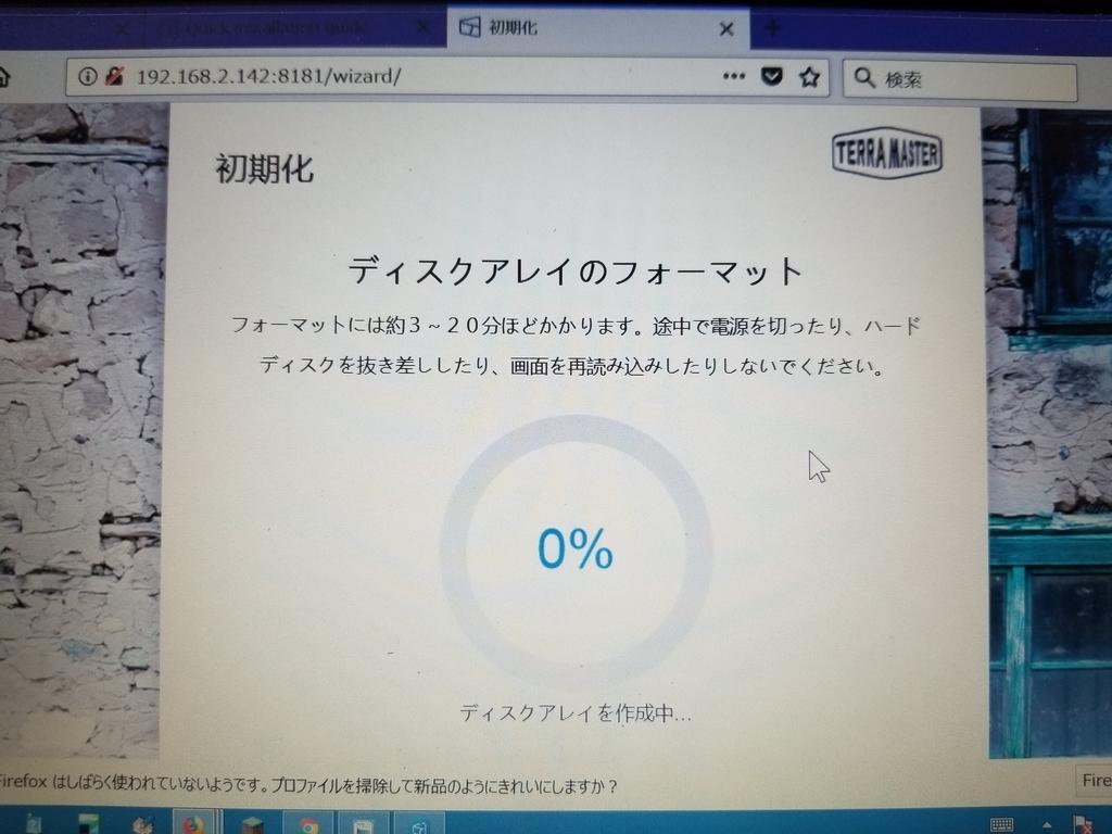 f:id:itokoichi:20181107143048j:plain