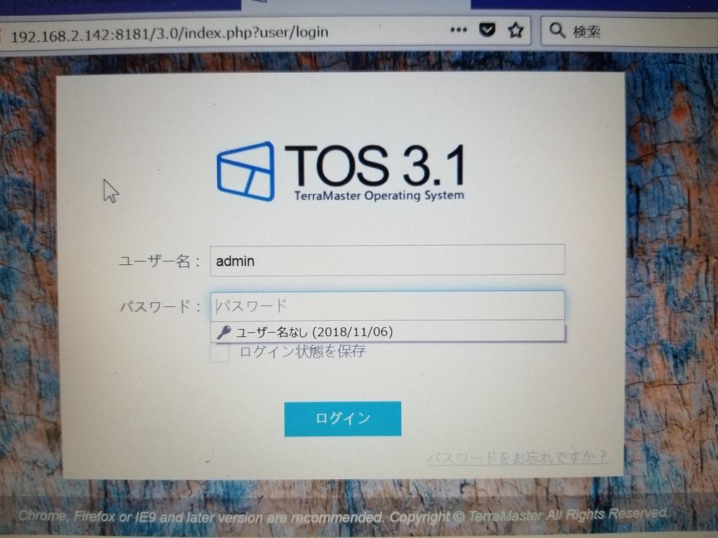 f:id:itokoichi:20181107143142j:plain