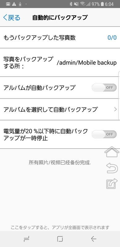 f:id:itokoichi:20181107215208j:plain