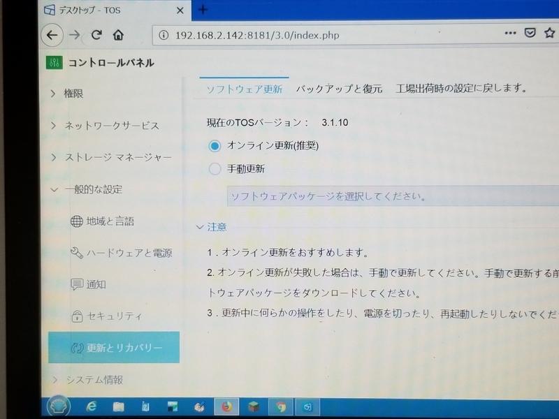f:id:itokoichi:20181108133158j:plain