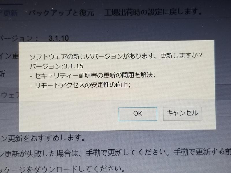 f:id:itokoichi:20181108133216j:plain