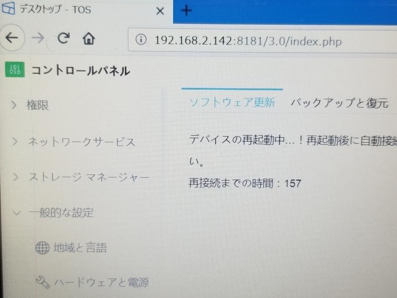 f:id:itokoichi:20181108133229j:plain