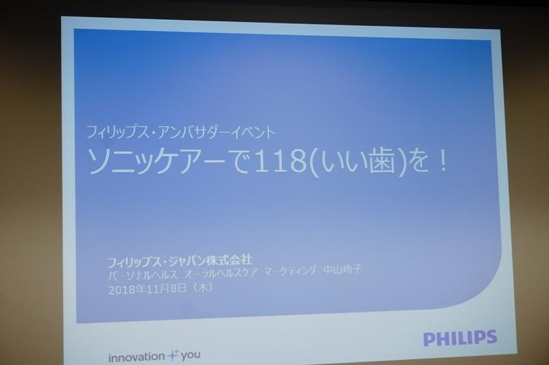 f:id:itokoichi:20181108220831j:plain
