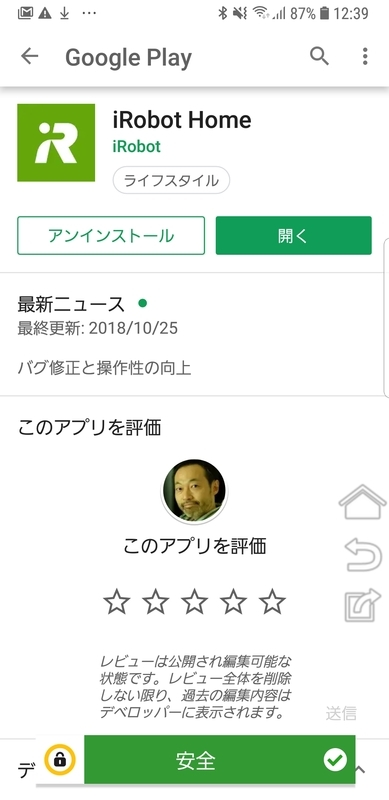 f:id:itokoichi:20181112124040j:plain