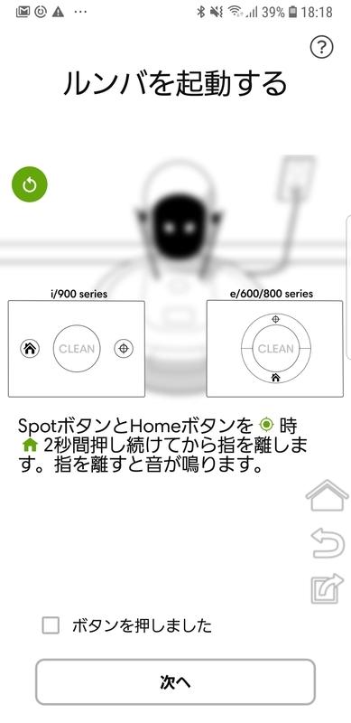f:id:itokoichi:20181112124228j:plain