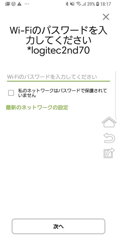 f:id:itokoichi:20181112124234j:plain