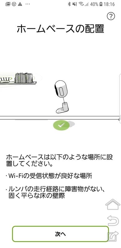 f:id:itokoichi:20181112124303j:plain