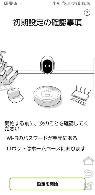 f:id:itokoichi:20181112124316j:plain