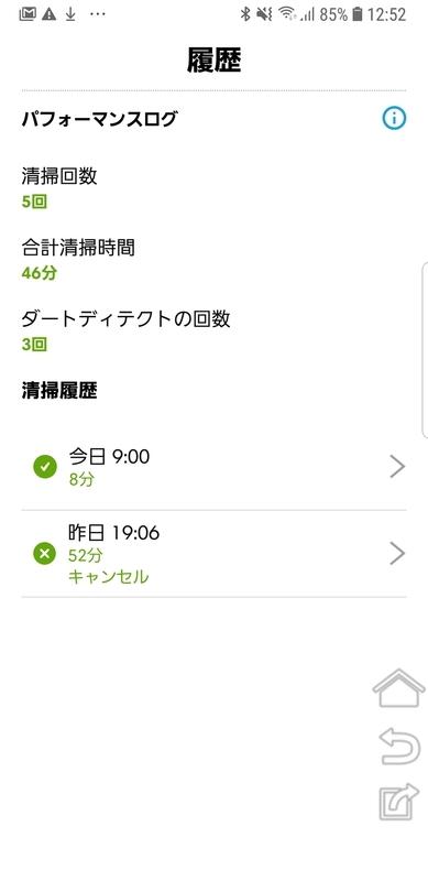 f:id:itokoichi:20181112125411j:plain