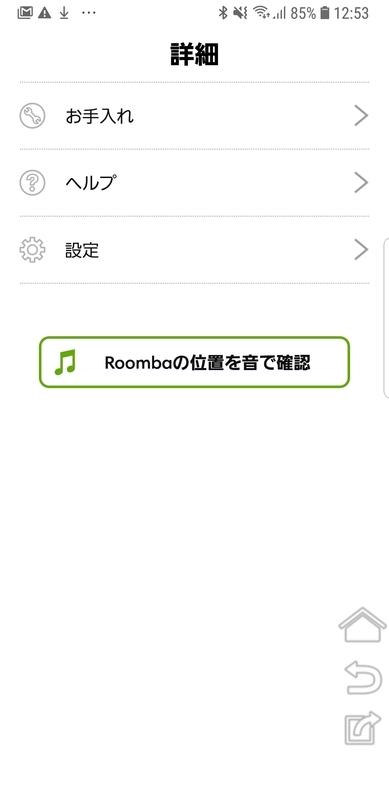 f:id:itokoichi:20181112125434j:plain