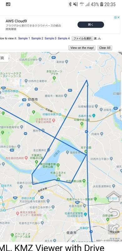 f:id:itokoichi:20181119160032j:plain