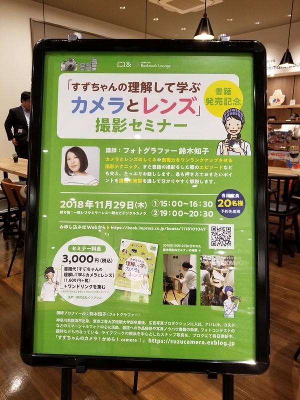 f:id:itokoichi:20181130060817j:plain