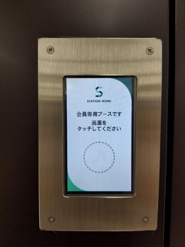 f:id:itokoichi:20181130104023j:plain