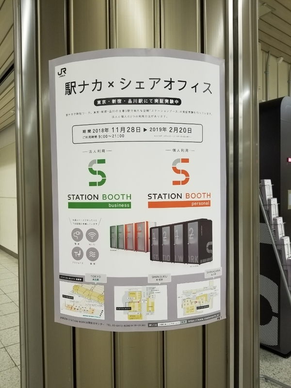 f:id:itokoichi:20181130104034j:plain