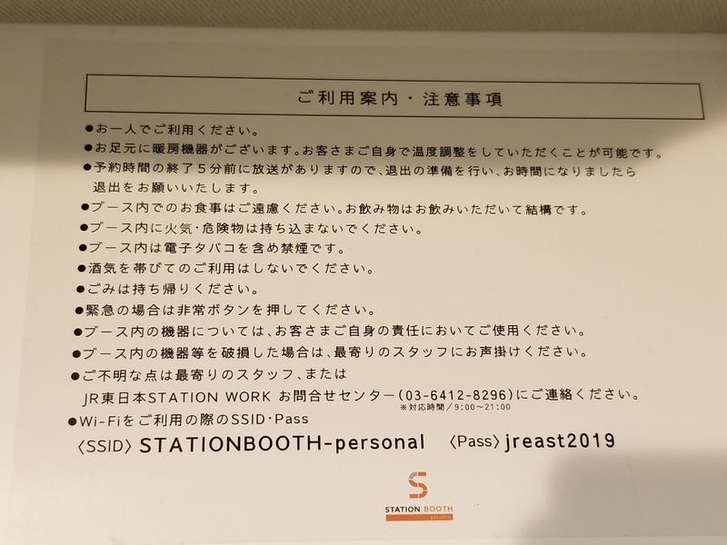 f:id:itokoichi:20181130104059j:plain