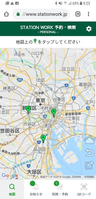 f:id:itokoichi:20181130104111j:plain