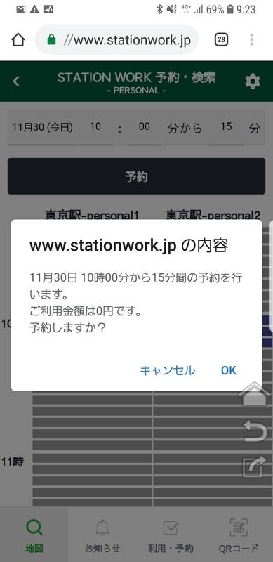 f:id:itokoichi:20181130104126j:plain