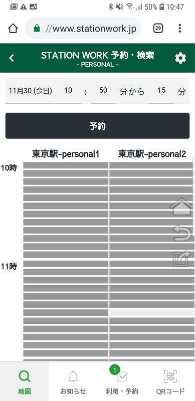 f:id:itokoichi:20181130104741j:plain