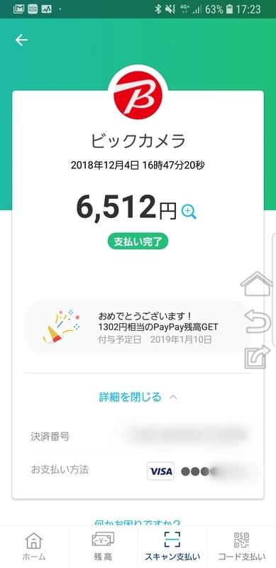 f:id:itokoichi:20181204172439j:plain