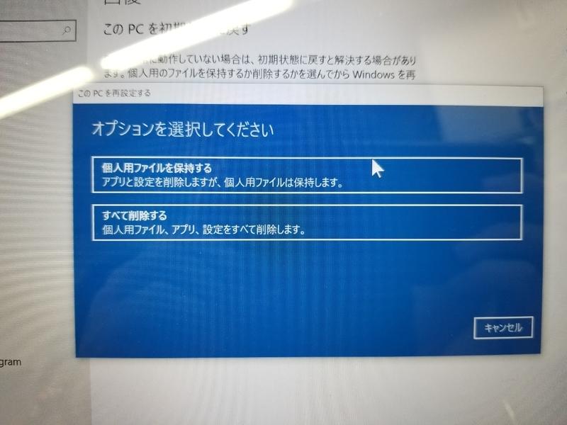 f:id:itokoichi:20181204182356j:plain