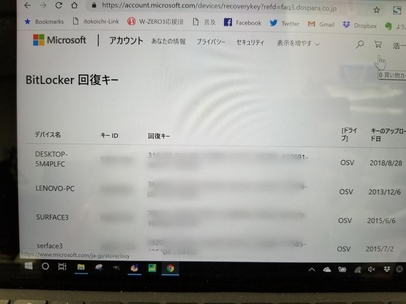 f:id:itokoichi:20181204182552j:plain