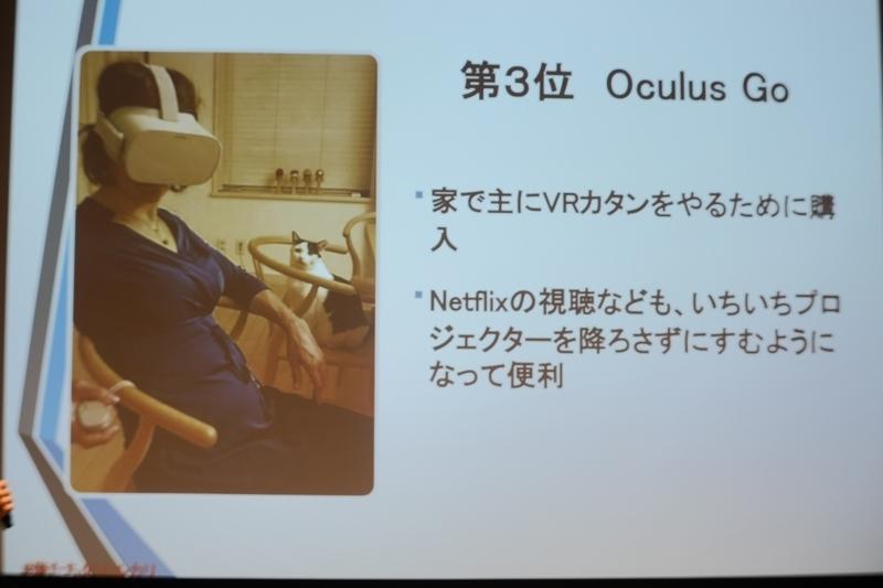 f:id:itokoichi:20181206213425j:plain
