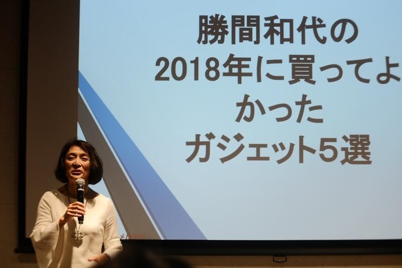f:id:itokoichi:20181206213453j:plain