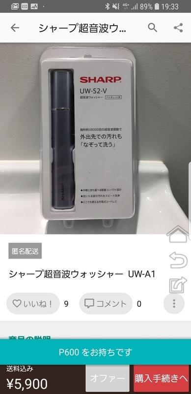 f:id:itokoichi:20181206214758j:plain