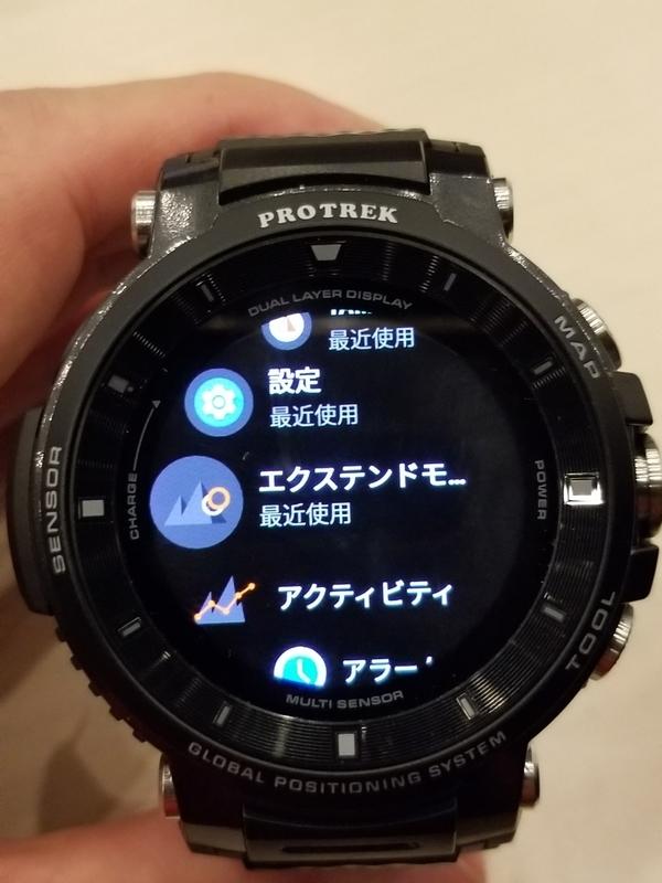 f:id:itokoichi:20181211213334j:plain